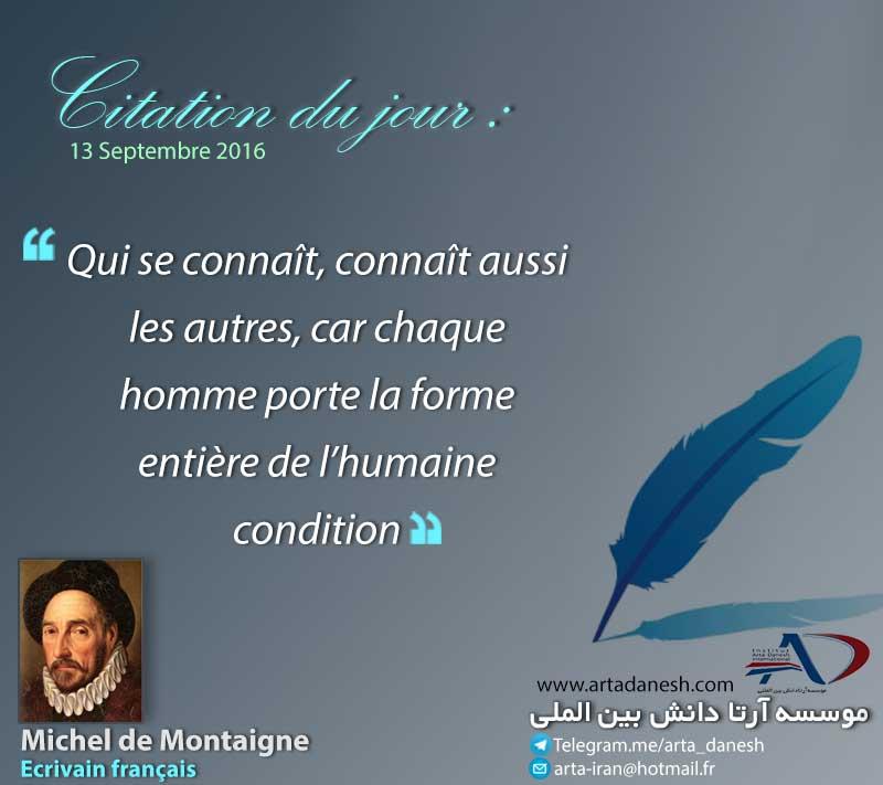 Quote : Michel de Montaigne